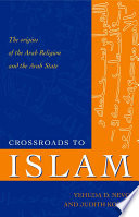 Crossroads to Islam