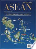 Majalah Masyarakat ASEAN Edisi 17