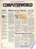 1989年8月21日