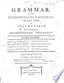 A Grammar, of the Hindoostanee Language,