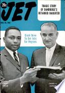 22 авг 1963