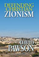 Defending Christian Zionism [Pdf/ePub] eBook