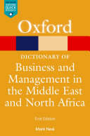 A Dictionary of Business and Management in the Middle East and North Africa