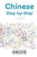 Chinese Step-by-Step