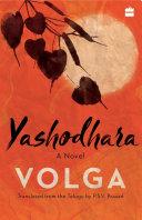 Yashodhara: A Novel