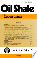2007 - Vol. 24, No. 2