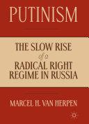 Putinism [Pdf/ePub] eBook