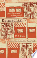 Karmachari  Short Stories About Ordinary People