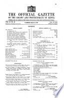 1949年3月8日