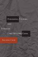 Publishing  Culture  and Power in Early Modern China