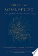 The Epic Of Gesar Of Ling Book