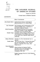 Nature and environmental issues in America