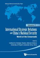 International Strategic Relations and China's National Security Pdf/ePub eBook