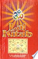 Lal Kitab (Red Book of Astrology)