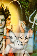 The Kabir Gita