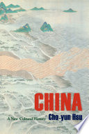 China Book PDF