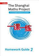 The Shanghai Maths Project Year 2