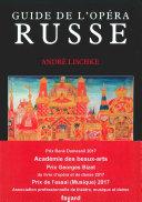 Pdf Guide de l'opéra russe Telecharger