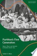 Partition S First Generation