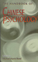 The Handbook of Chinese Psychology