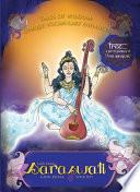 Little Monk's Saraswati