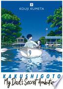 Kakushigoto My Dad S Secret Ambition 9