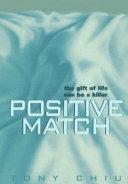 Pdf Positive Match
