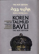 Koren Talmud Bavli Noe Edition
