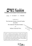 Nashim