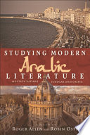 Studying Modern Arabic Literature