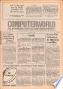1983年11月7日