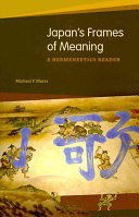 Japan S Frames Of Meaning