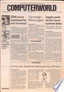 1985年11月4日