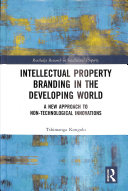 Intellectual Property Branding in the Developing World