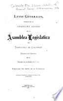 General Laws  Private Acts  Joint Resolutions  and Memorials