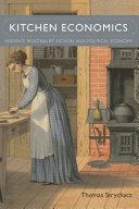 Kitchen Economics