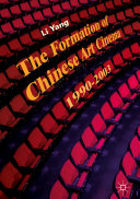 The Formation of Chinese Art Cinema
