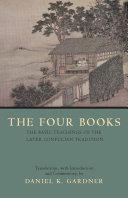 The Four Books [Pdf/ePub] eBook