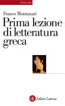 Prima lezione di letteratura greca