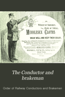 The Conductor and Brakeman