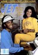31 июл 1980