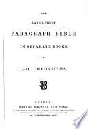 A large print paragraph Bible