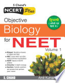 Objective Biology For Neet Volume 1