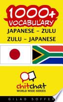 1000  Japanese   Zulu Zulu   Japanese Vocabulary