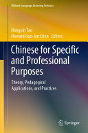 Chinese for Specific and Professional Purposes Pdf/ePub eBook
