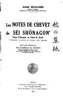 Les notes de chevet de Séi Shōnagon', dame d'honneur au palais de Kyōto