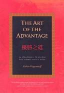 The Art of the Advantage