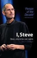 I  Steve Book PDF