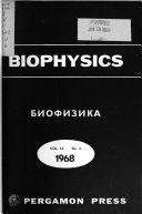 Biophysics Book PDF