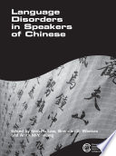 Language Disorders in Speakers of Chinese